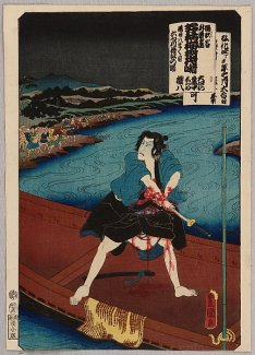 Suicide by River - Kabuki (1856) by Utagawa Kunisada